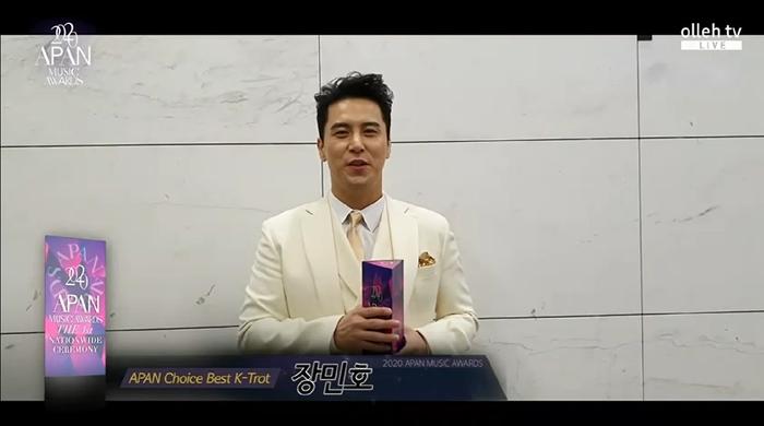 APAN Music Awards 2020: Daesang dễ đoán, Kang Daniel thắng đậm, BlackPink 'vuột tay' những giải lớn Ảnh 8