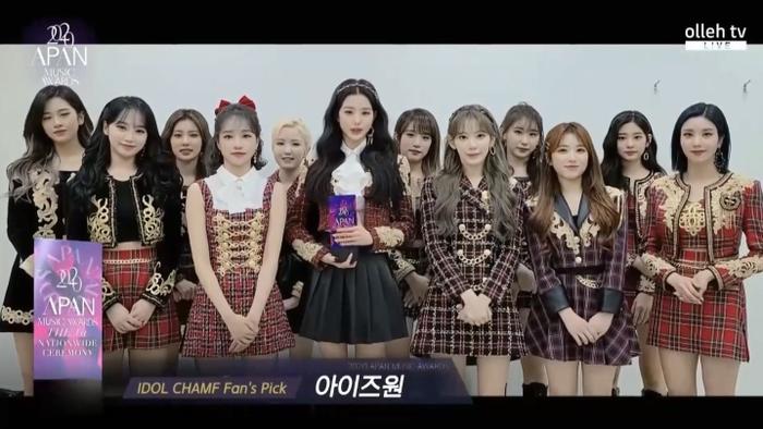 APAN Music Awards 2020: Daesang dễ đoán, Kang Daniel thắng đậm, BlackPink 'vuột tay' những giải lớn Ảnh 22
