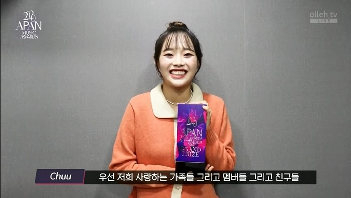 APAN Music Awards 2020: Daesang dễ đoán, Kang Daniel thắng đậm, BlackPink 'vuột tay' những giải lớn Ảnh 28