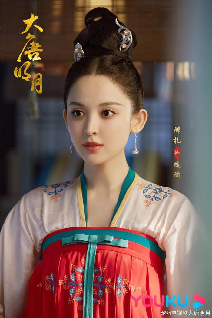 'Băng vũ hỏa' của Vương Nhất Bác bất ngỡ hoãn chiếu, phim mới của Hứa Ngụy Châu lên sóng thay thế Ảnh 7