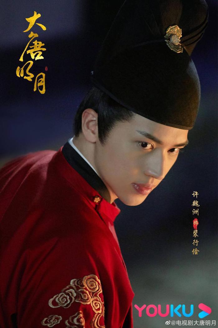 'Băng vũ hỏa' của Vương Nhất Bác bất ngỡ hoãn chiếu, phim mới của Hứa Ngụy Châu lên sóng thay thế Ảnh 8
