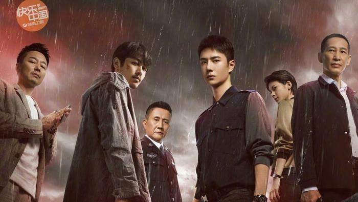 'Băng vũ hỏa' của Vương Nhất Bác bất ngỡ hoãn chiếu, phim mới của Hứa Ngụy Châu lên sóng thay thế Ảnh 5
