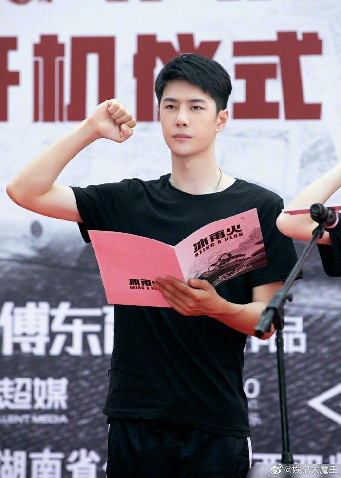 'Băng vũ hỏa' của Vương Nhất Bác bất ngỡ hoãn chiếu, phim mới của Hứa Ngụy Châu lên sóng thay thế Ảnh 4