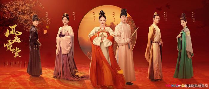 Cổ Lực Na Trát 'yêu đương' Hứa Ngụy Châu trong phim của đạo diễn 'Trần tình lệnh' Ảnh 1