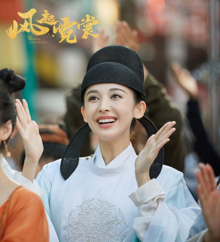 Cổ Lực Na Trát 'yêu đương' Hứa Ngụy Châu trong phim của đạo diễn 'Trần tình lệnh' Ảnh 3