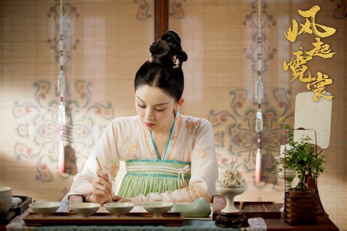 Cổ Lực Na Trát 'yêu đương' Hứa Ngụy Châu trong phim của đạo diễn 'Trần tình lệnh' Ảnh 6