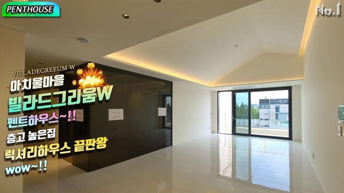Hyun Bin tậu căn Penthouse 100 tỷ để cưới Son Ye Jin: Trở thành hàng xóm của Oh Yeon Seo! Ảnh 2
