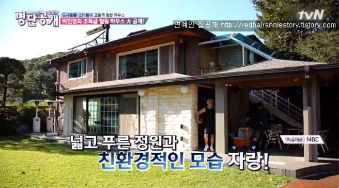Hyun Bin phủ nhận tậu nhà 100 tỷ để cưới Son Ye Jin Ảnh 3