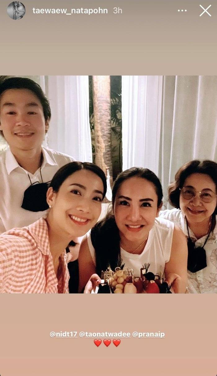 Sau loạt lùm xùm, Taew Natapohn hạnh phúc đón sinh nhật lần thứ 32 bên cạnh bạn trai và gia đình Ảnh 9