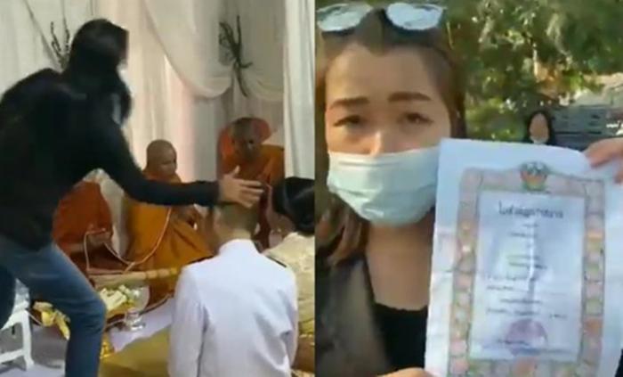Mẹ chồng giúp nàng dâu phá đám cưới của con trai với 'tiểu tam' Ảnh 1