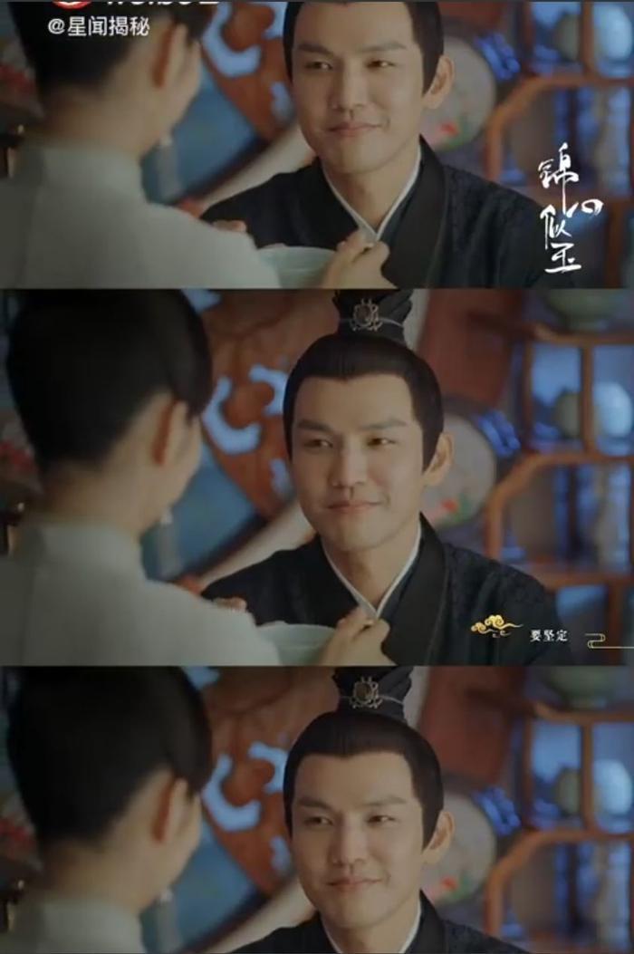 Chung Hán Lương - Đàm Tùng Vận lộ cảnh thân mật trên giường ở phim mới, Vương Nhất Bác bị réo tên Ảnh 7