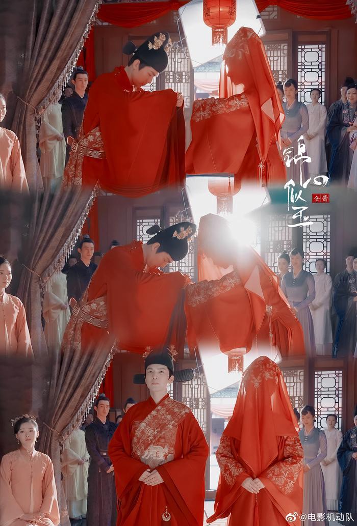 Chung Hán Lương - Đàm Tùng Vận lộ cảnh thân mật trên giường ở phim mới, Vương Nhất Bác bị réo tên Ảnh 12