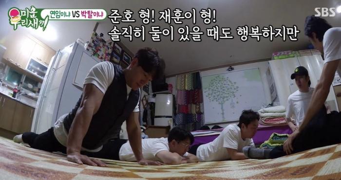 Rời TWICE, Momo sẽ kết hôn với Kim Heechul trong năm nay?: Knet phản đối dữ dội! Ảnh 2