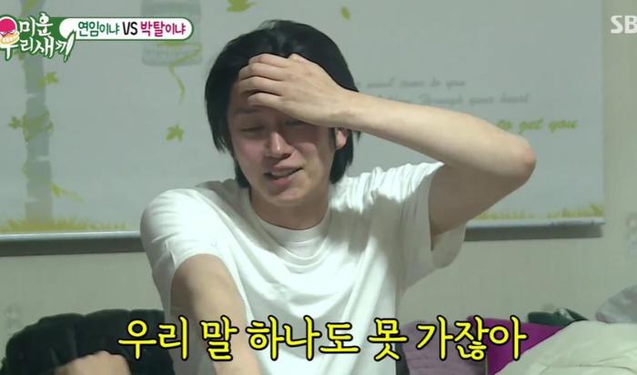 Rời TWICE, Momo sẽ kết hôn với Kim Heechul trong năm nay?: Knet phản đối dữ dội! Ảnh 5