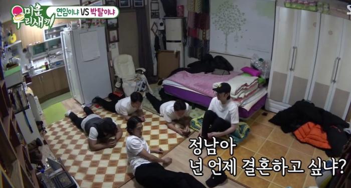 Rời TWICE, Momo sẽ kết hôn với Kim Heechul trong năm nay?: Knet phản đối dữ dội! Ảnh 4