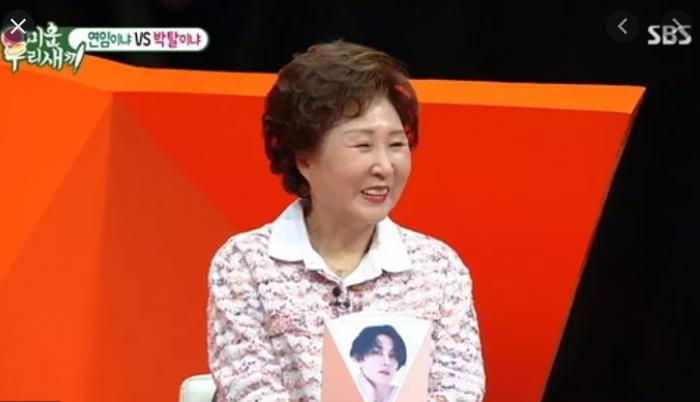 Rời TWICE, Momo sẽ kết hôn với Kim Heechul trong năm nay?: Knet phản đối dữ dội! Ảnh 3