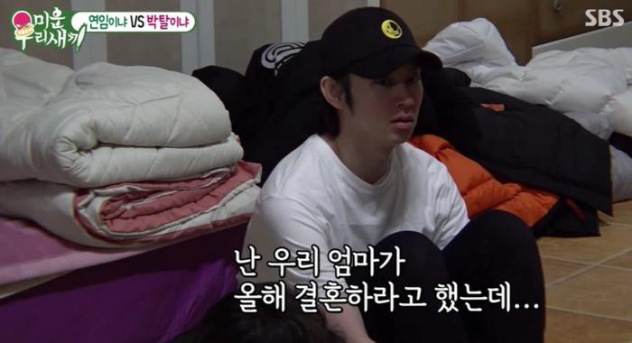 Rời TWICE, Momo sẽ kết hôn với Kim Heechul trong năm nay?: Knet phản đối dữ dội! Ảnh 1
