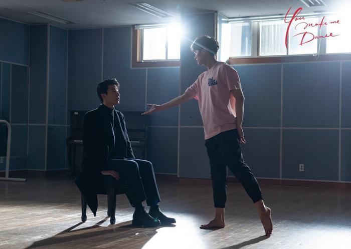 You Make Me Dance - Chủ nợ và con nợ ở một diễn biến khác đậm mùi đam mỹ Ảnh 5