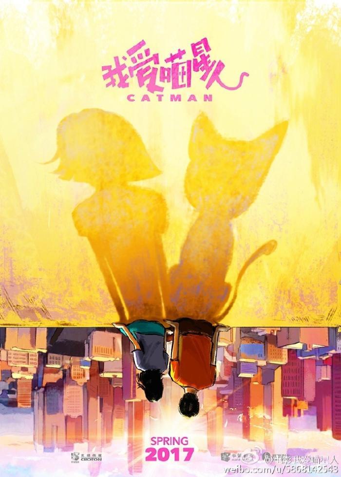 Sau thời gian dài 'đắp chiếu', cuối cùng phim điện ảnh của Sehun - Ngô Thiến cũng có cơ hội ra mắt? Ảnh 1