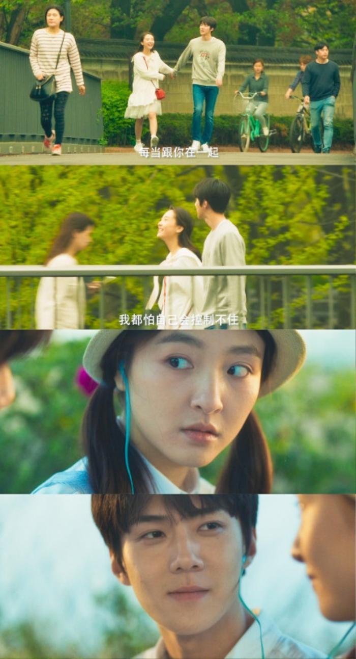 Sau thời gian dài 'đắp chiếu', cuối cùng phim điện ảnh của Sehun - Ngô Thiến cũng có cơ hội ra mắt? Ảnh 8