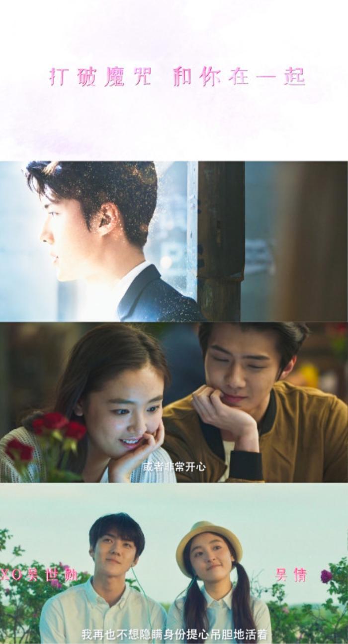 Sau thời gian dài 'đắp chiếu', cuối cùng phim điện ảnh của Sehun - Ngô Thiến cũng có cơ hội ra mắt? Ảnh 3