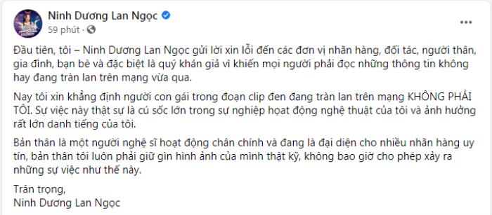 Ninh Dương Lan Ngọc mặc váy áo mỏng manh hờ hững trước nghi án lộ clip nóng! Ảnh 8