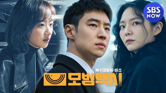 Naeun (APRIL) bị SBS gạch tên khỏi lịch trình quảng bá drama mới do scandal bắt nạt Hyunjoo Ảnh 4