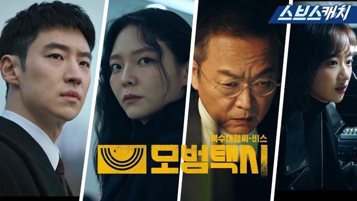 Naeun (APRIL) bị SBS gạch tên khỏi lịch trình quảng bá drama mới do scandal bắt nạt Hyunjoo Ảnh 1