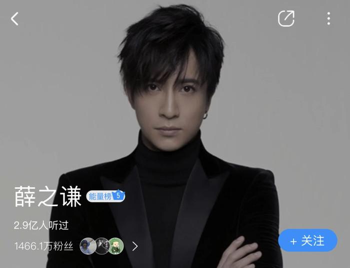 Top 8 ca sỹ có lượng 'fan thật' đông nhất tại Trung Quốc: Tiêu Chiến - Vương Nhất Bác chẳng thấy đâu Ảnh 2