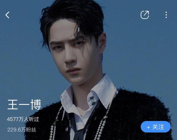 Top 8 ca sỹ có lượng 'fan thật' đông nhất tại Trung Quốc: Tiêu Chiến - Vương Nhất Bác chẳng thấy đâu Ảnh 11