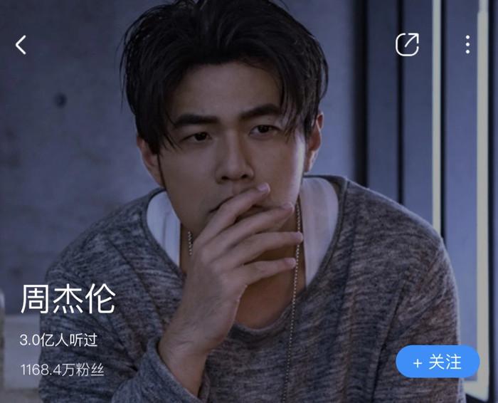 Top 8 ca sỹ có lượng 'fan thật' đông nhất tại Trung Quốc: Tiêu Chiến - Vương Nhất Bác chẳng thấy đâu Ảnh 3