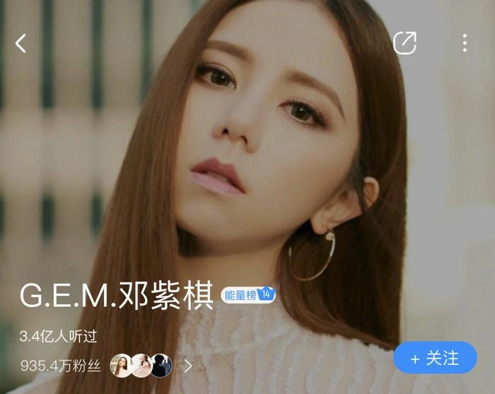 Top 8 ca sỹ có lượng 'fan thật' đông nhất tại Trung Quốc: Tiêu Chiến - Vương Nhất Bác chẳng thấy đâu Ảnh 5