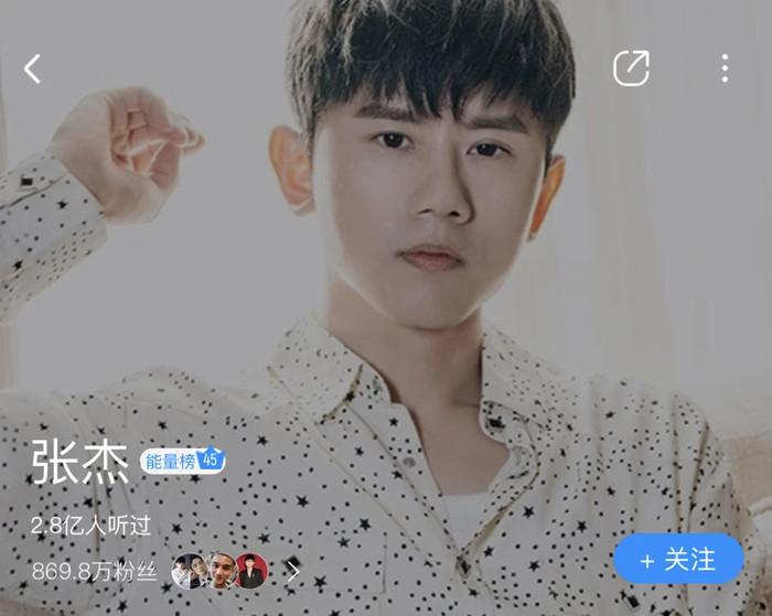 Top 8 ca sỹ có lượng 'fan thật' đông nhất tại Trung Quốc: Tiêu Chiến - Vương Nhất Bác chẳng thấy đâu Ảnh 6