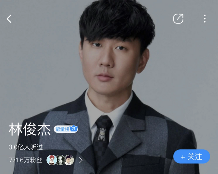 Top 8 ca sỹ có lượng 'fan thật' đông nhất tại Trung Quốc: Tiêu Chiến - Vương Nhất Bác chẳng thấy đâu Ảnh 7