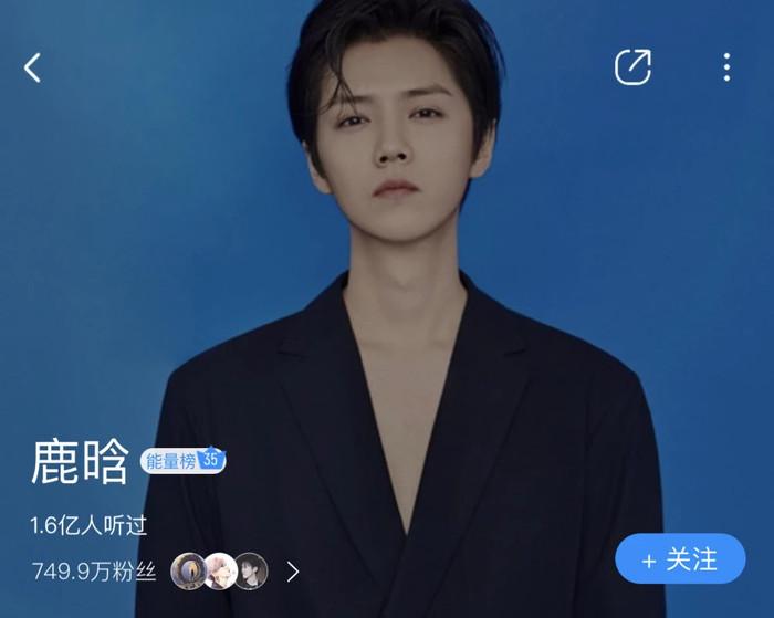 Top 8 ca sỹ có lượng 'fan thật' đông nhất tại Trung Quốc: Tiêu Chiến - Vương Nhất Bác chẳng thấy đâu Ảnh 8