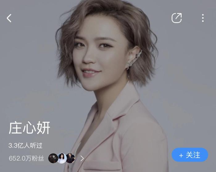 Top 8 ca sỹ có lượng 'fan thật' đông nhất tại Trung Quốc: Tiêu Chiến - Vương Nhất Bác chẳng thấy đâu Ảnh 9