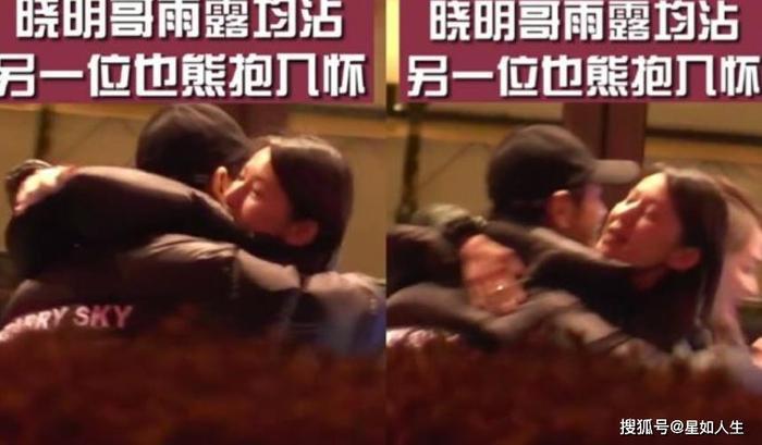 Angelababy bày mưu bôi nhọ Huỳnh Hiểu Minh nhằm giành quyền nuôi con? Ảnh 4