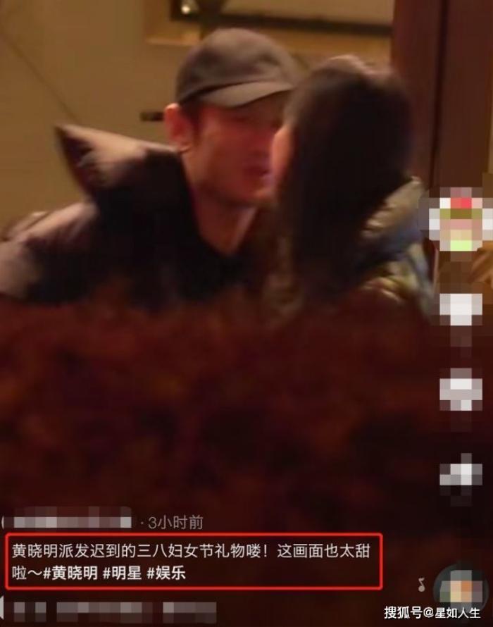 Angelababy bày mưu bôi nhọ Huỳnh Hiểu Minh nhằm giành quyền nuôi con? Ảnh 3