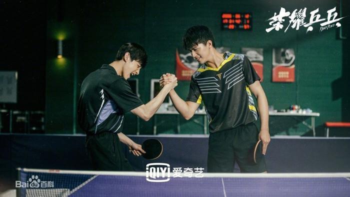 Ping Pong - Xem đấu bóng là phụ ngắm trai là chính