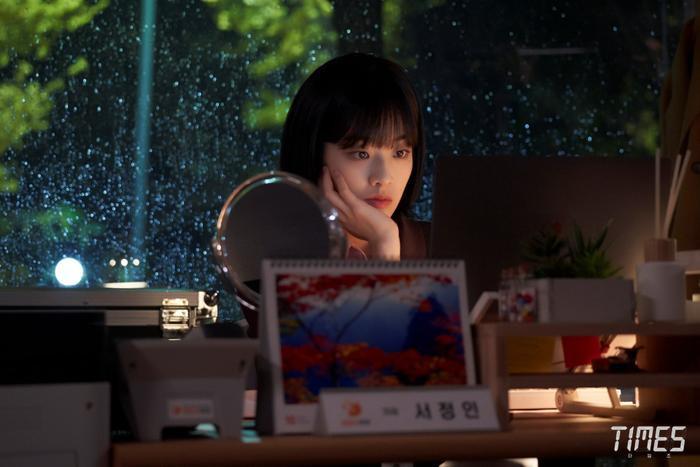 Lee Joo Young - mỹ nữ 'Itaewon Class' tái xuất trong phim mới đẹp rụng rời Ảnh 1