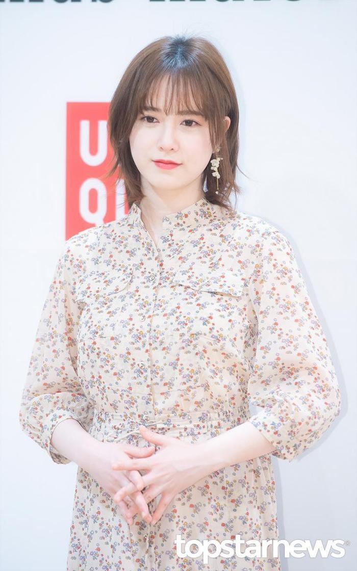 Goo Hye Sun: Làm 1 tháng đủ tiền ăn chơi trong 1 năm! Ảnh 3