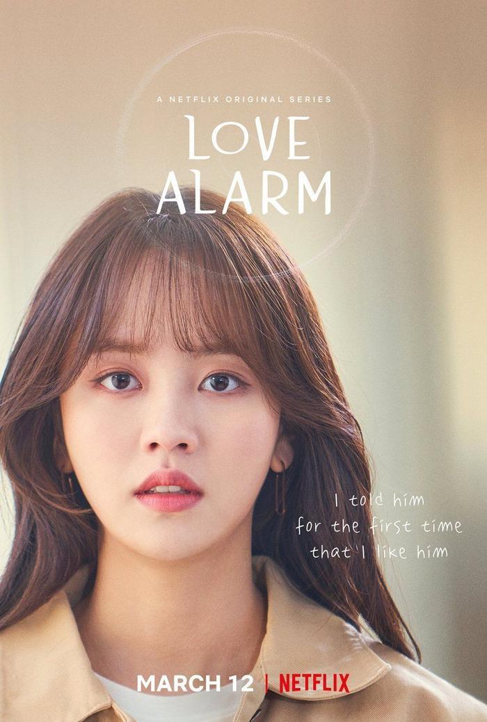 Love Alarm 2: Hiệu ứng PR ngược hay chiêu trò chuẩn bị cho Love Alarm 3?