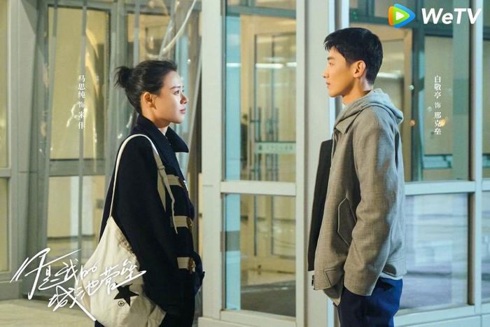 Bạch Kính Đình có lập nên kỳ tích như đại úy Yoo Shi Jin của Song Joong Ki trong Hậu duệ mặt trời? Ảnh 7