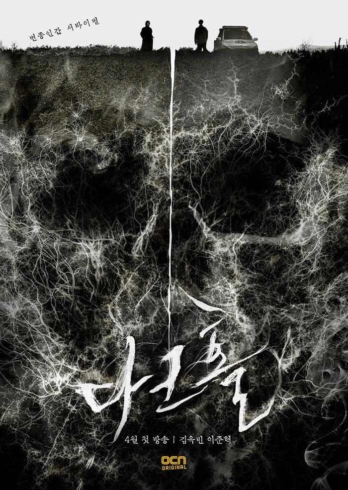 Bạn gái tin đồn của Song Joong Ki đẹp xuất thần Ảnh 1