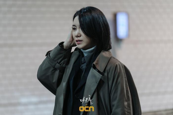 Bạn gái tin đồn của Song Joong Ki đẹp xuất thần Ảnh 4