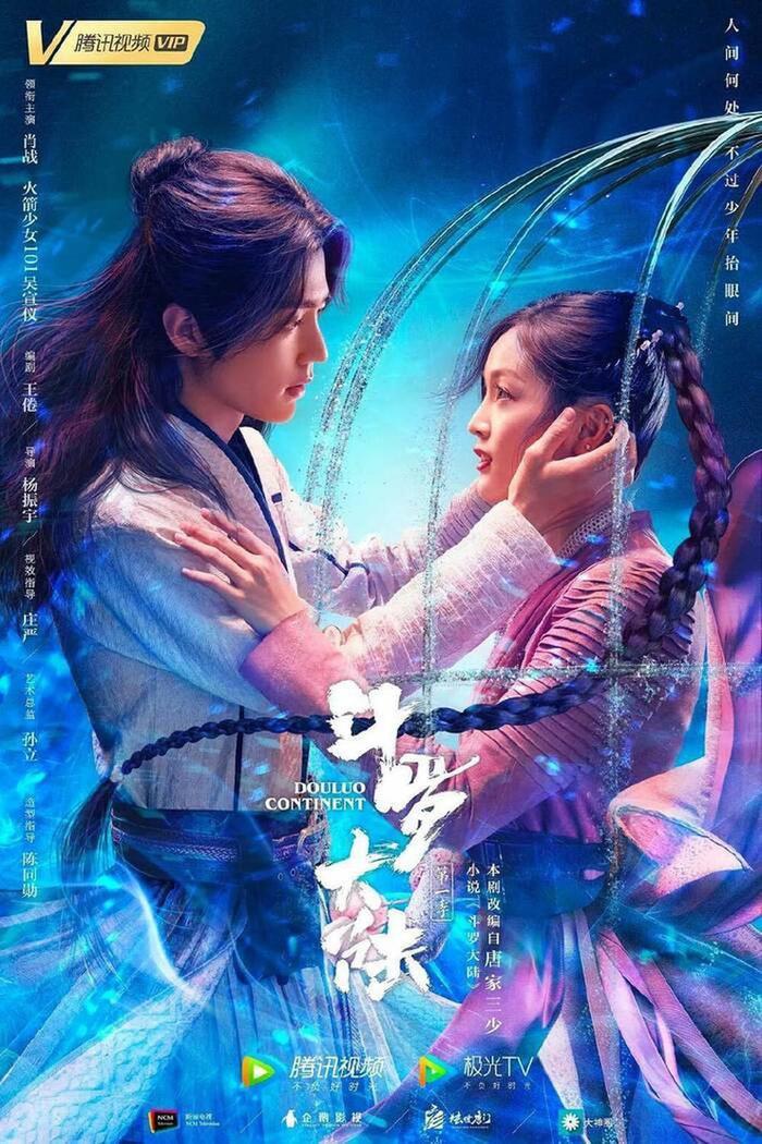 Top 5 phim Hoa Ngữ hot nhất toàn mạng: Sơn hà lệnh bất ngờ vắng mặt, Đấu la đại lục lại trụ vững Ảnh 6