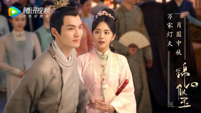 Top 5 phim Hoa Ngữ hot nhất toàn mạng: Sơn hà lệnh bất ngờ vắng mặt, Đấu la đại lục lại trụ vững Ảnh 5