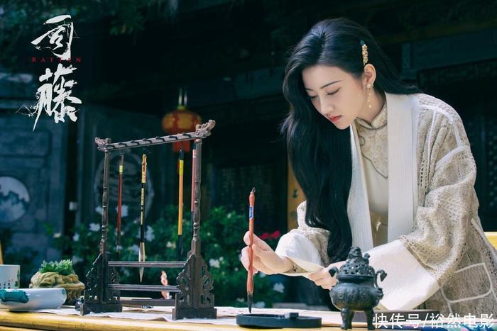 Top 5 phim Hoa Ngữ hot nhất toàn mạng: Sơn hà lệnh bất ngờ vắng mặt, Đấu la đại lục lại trụ vững Ảnh 3