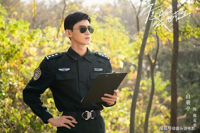 Top 5 phim Hoa Ngữ hot nhất toàn mạng: Sơn hà lệnh bất ngờ vắng mặt, Đấu la đại lục lại trụ vững Ảnh 11