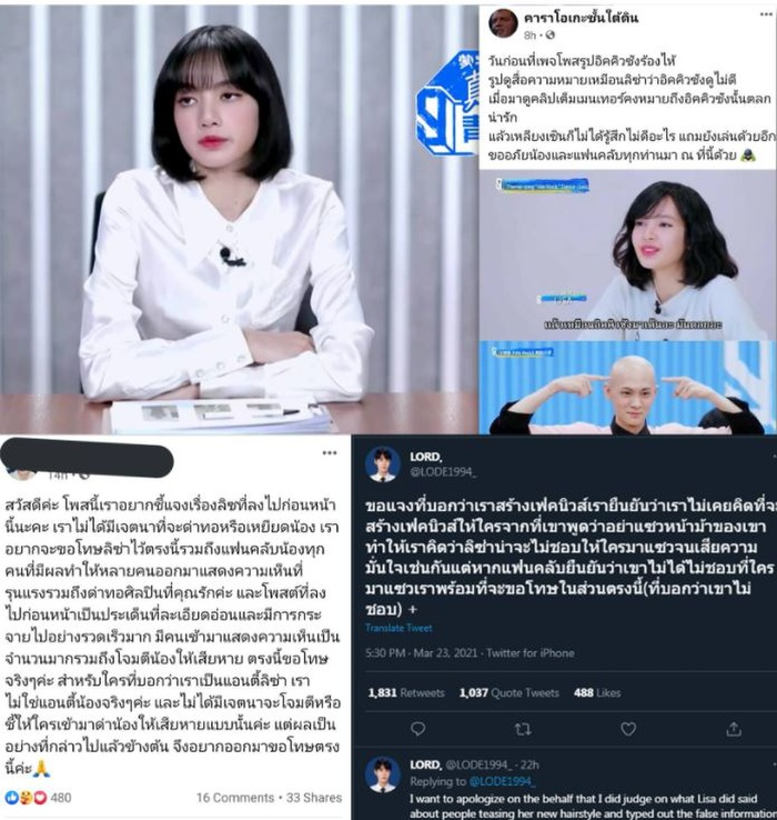 Đổ lỗi vô cớ lên Lisa về thực tập sinh trong show Thanh xuân có bạn 3, anti-fan Thái nhận 'cái kết đắng' Ảnh 9